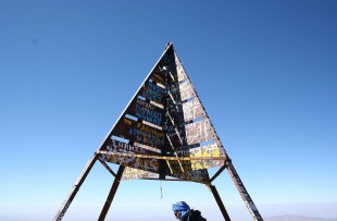 toubkal ascent wiki1